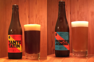 苦味「IBU」と色「EBC」が表示された極上のベルギービール!