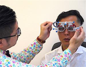 【男のメガネ選び】スマホ老眼・眼精疲労を解消!「ドイツマイスター眼鏡院」へ行ってみた