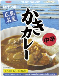 ぞくぞく登場!広島県のご当地レトルトカレーは「かきカレー」だけじゃない!