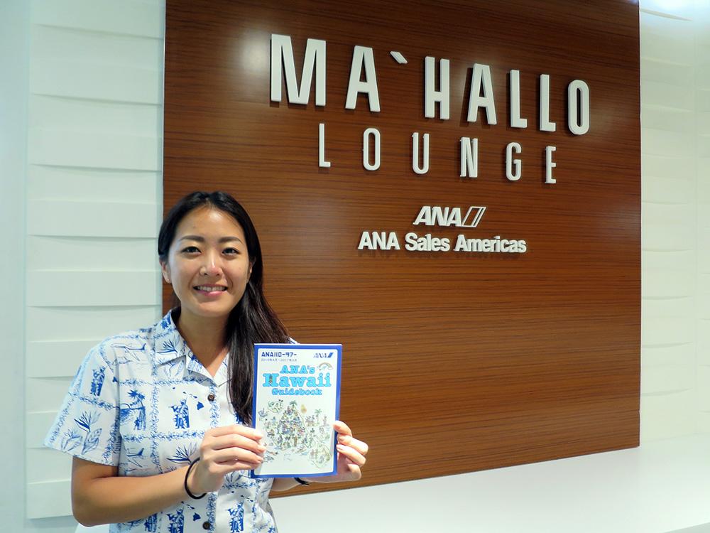 ハワイに行ったら利用したい「ツアーラウンジ」活用術