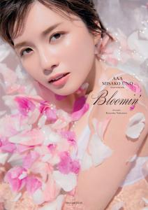 「裸にオーバーオール」にも挑戦した写真集が発売前重版「AAA」宇野実彩子の魅力に迫る!