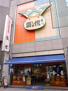 """""""日本のカレーライスには福神漬け""""が良く合う理由"""