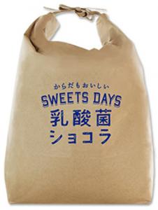 「乳酸菌ショコラ定期便」のオリジナルバッグ