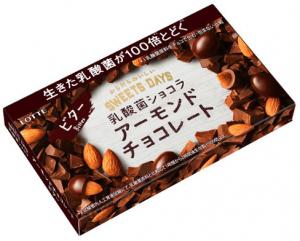乳酸菌ショコラ アーモンドチョコレートビター