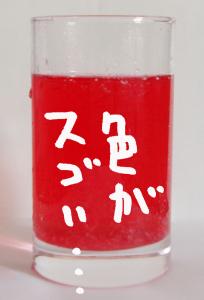 度肝を抜かれる紅生姜カラー!ナムコの勢いを感じる『紅生姜コーラ』