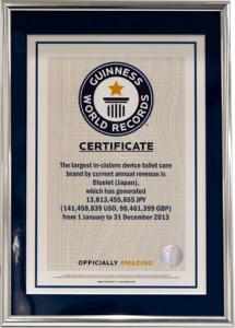 ギネス世界記録に認定