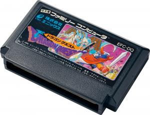 『ドラゴンクエスト』のファミリーコンピュータカセット