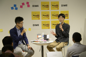【イベントレポート】DIME Business Lounge Special ポスト・イットを使ったハリルホジッチ流手書きコミュニケーション術とは?