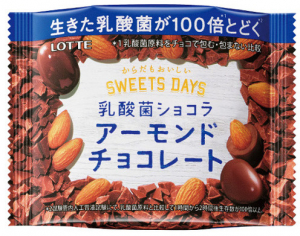 スイーツデイズ 乳酸菌ショコラ アーモンドチョコレート 小袋
