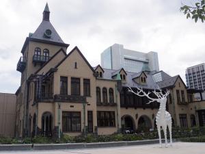 赤坂プリンス クラッシックハウス