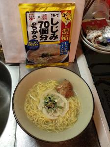 藤原製麺「しじみのうまさギュッと濃縮しじみラーメン塩味」