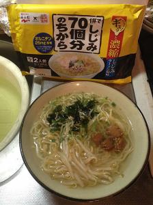 藤原製麺「しじみのうまさギュッと濃縮しじみラーメン塩味生2人前」