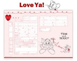 賑やかで幸せ溢れる「トムとジェリー」のデザイン婚姻届