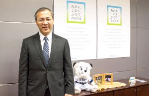 【社長の横顔】西武鉄道代表取締役社長・若林 久さん