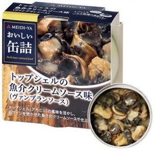 「トップシェルの魚介クリームソース味(ヴァンブランソース)」
