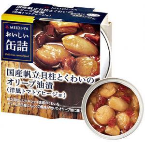 「国産帆立貝柱と水くわいのオリーブ油漬(洋風トマト アヒージョ)」