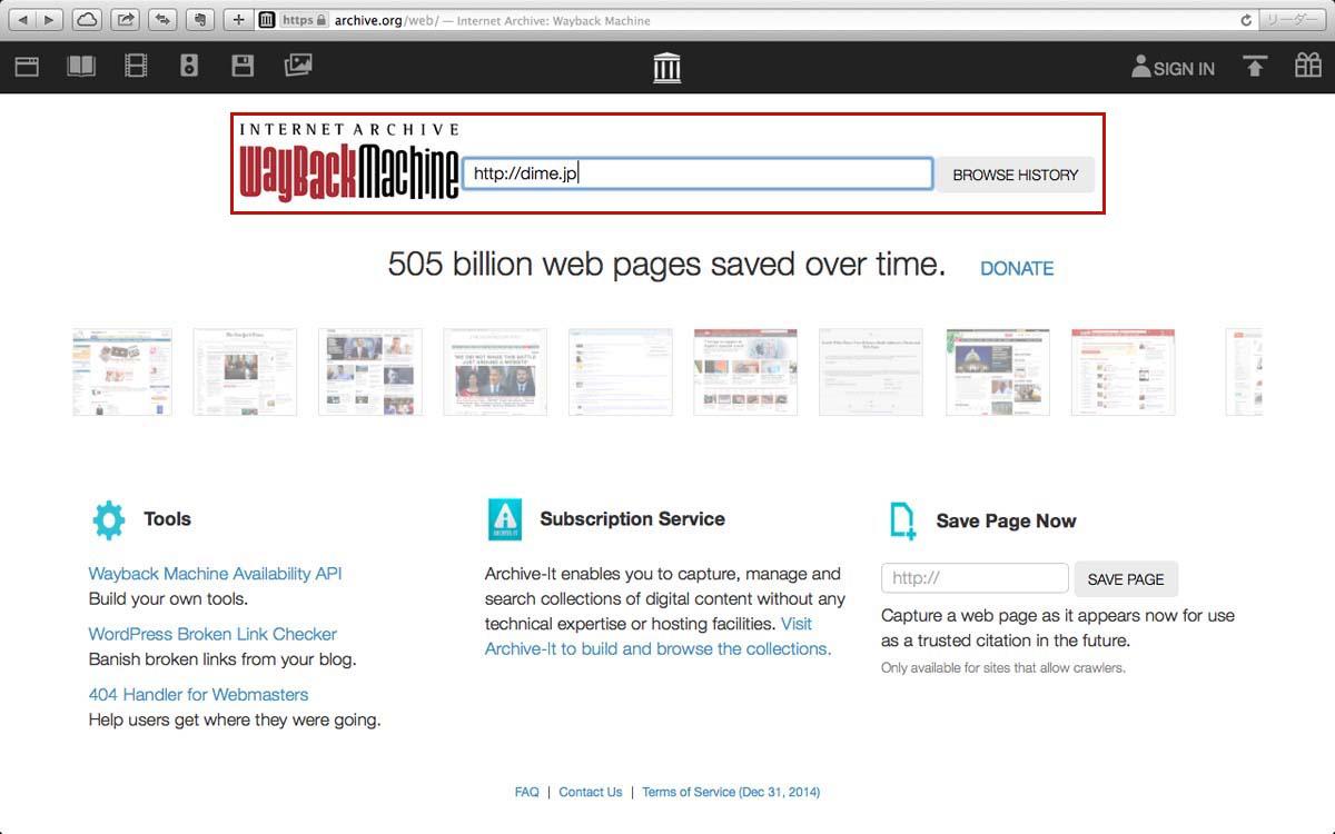 Wayback Machineの使い方-過去サイトの検索 ...