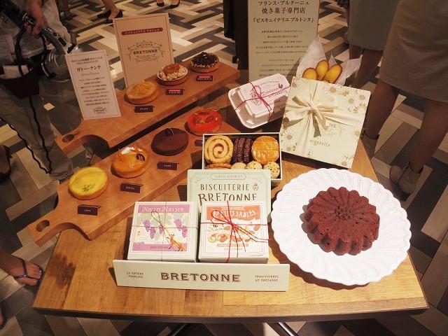 ココは使える!手みやげ選びに便利な店が集まった小田急百貨店新宿店の和洋菓子売り場