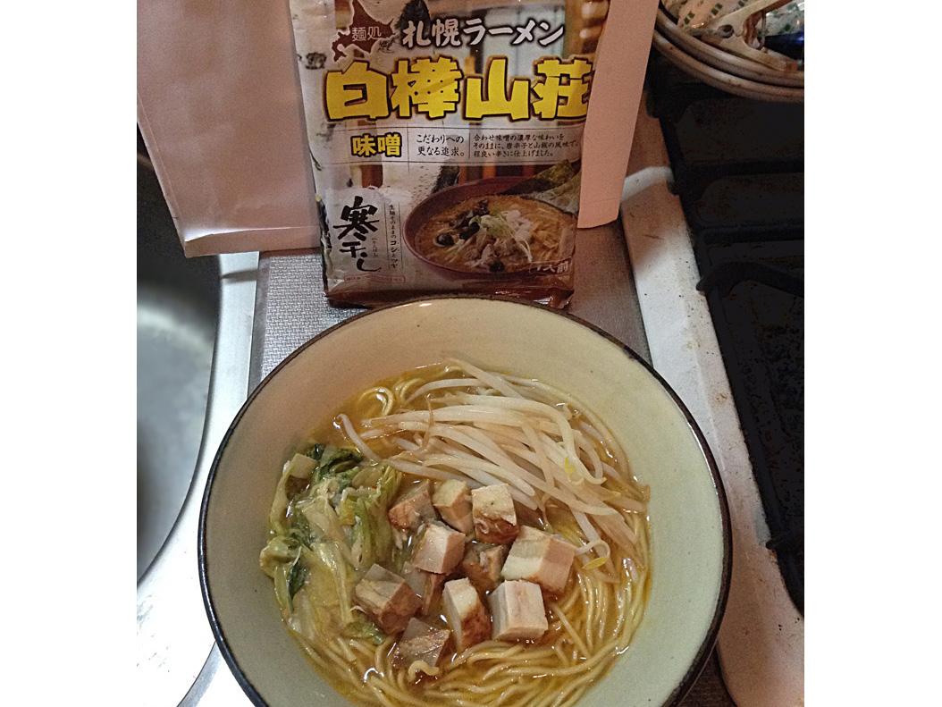 袋麺からカップ麺、ポテチまで!札幌の名店『白樺山荘』の味噌ラーメンの再現度を検証してみた