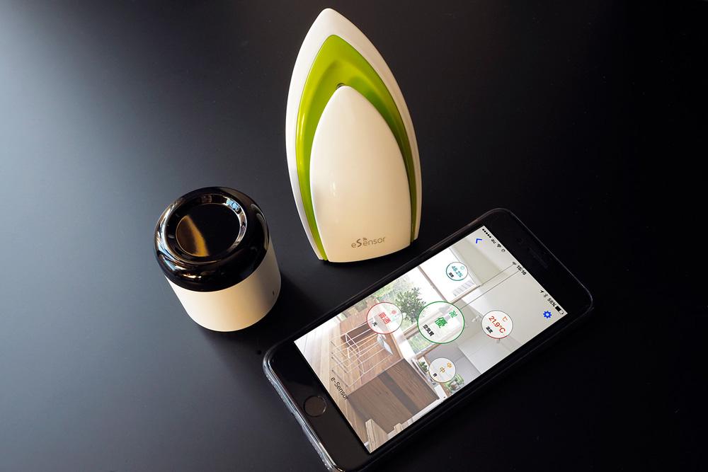 温度・湿度から照度、音、空気の質まで!センサーで家電を自動制御する『eRemote mini』と『eSensor』