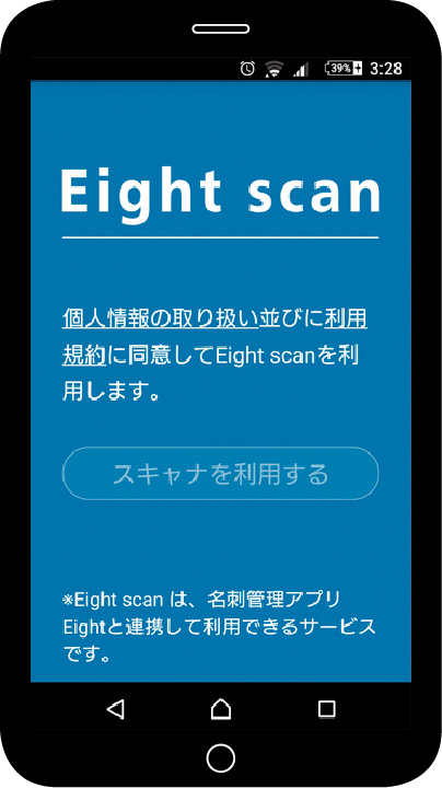 Eight scan