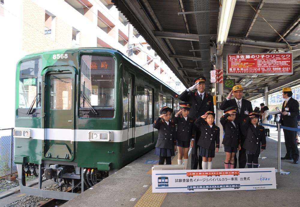 ファン必見!東武亀戸線に幻の試験塗装車両「緑亀」が登場