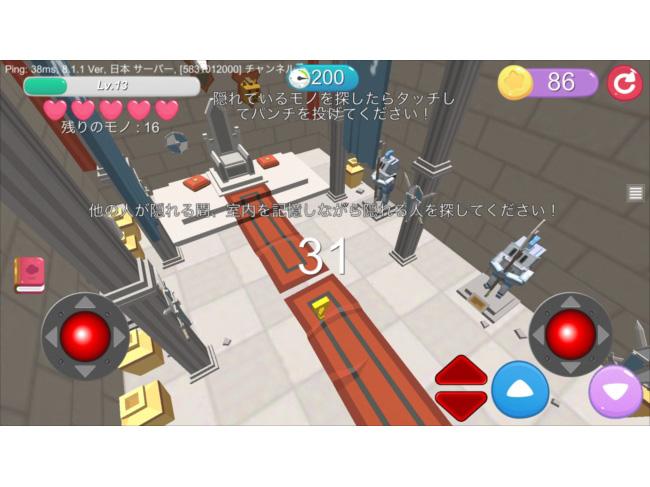 人気アプリ「隠れん坊オンライン」にみる、対話できるゲームアプリが人気の理由