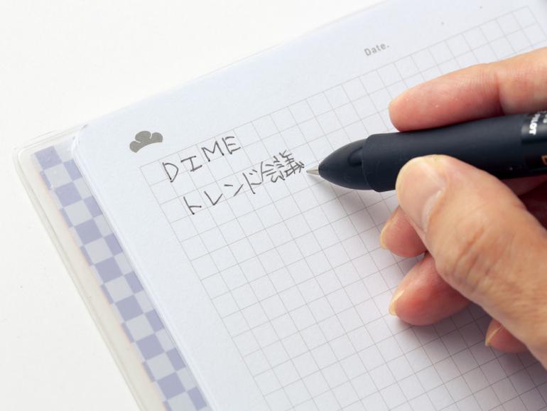 手帳やノートが乱雑な人は自律神経が乱れ気味?