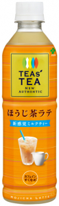 TEAs' TEA NEW AUTHENTIC ほうじ茶ラテ