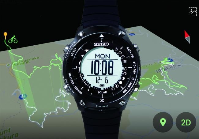 セイコーが3Dでアクティビティーの軌跡を楽しめるソーラーウオッチ『ランドトレーサー』を発売