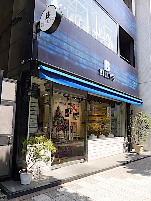 84e88399c2 BILLY S ENT TOKYO SHIBUYA(ビリーズ エンター トウキョウ シブヤ) 電話:03-5466-2432 http   www. billys-tokyo.net