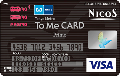 『To Me CARD Prime PASMO』