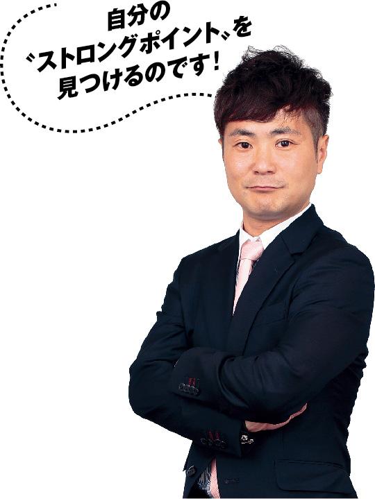 入江慎也の画像 p1_34
