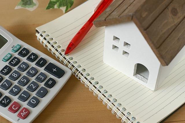 住宅ローンを借り換える時に注意すべきポイント