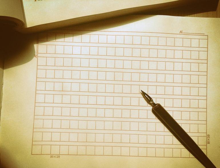 誰でも簡単にできる上手く見える字を書くコツ