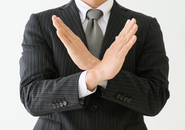 中途採用試験で採用見送りになる人の特徴