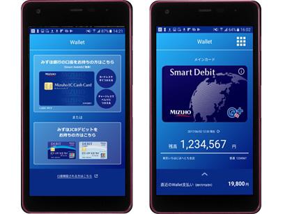 JCBとみずほ銀行が発行する国内初の「モバイルデビットカード」とは?