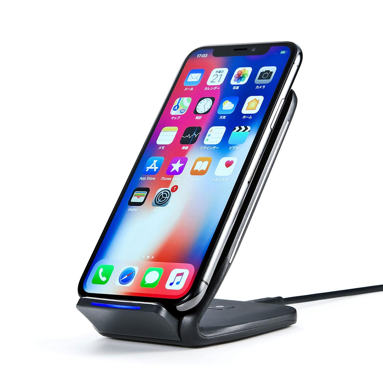 iPhone XもiPhone 8もOK!充電状況も一目でわかるサンワサプライのQi対応ワイヤレス充電スタンド