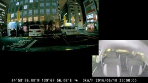 駐車中の映像もすぐに確認できる