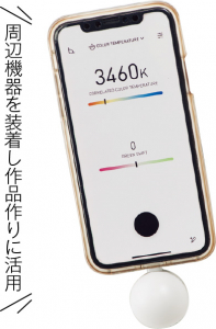 Apple『iPhone Ⅹ』