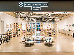 「GOOD DESIGN STORE TOKYO by NOHARA」