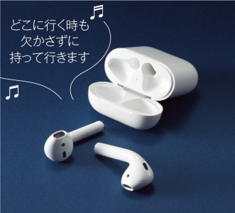 Apple『AirPods』