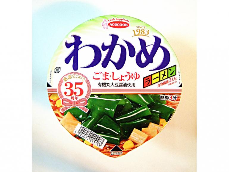 発売35周年のレジェンドカップ麺、エースコック『わかめラーメン』が愛される理由