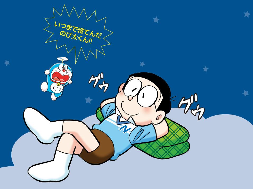 寝苦しい夜にご一読!眠りの天才・のび太の睡眠学|@DIME アット