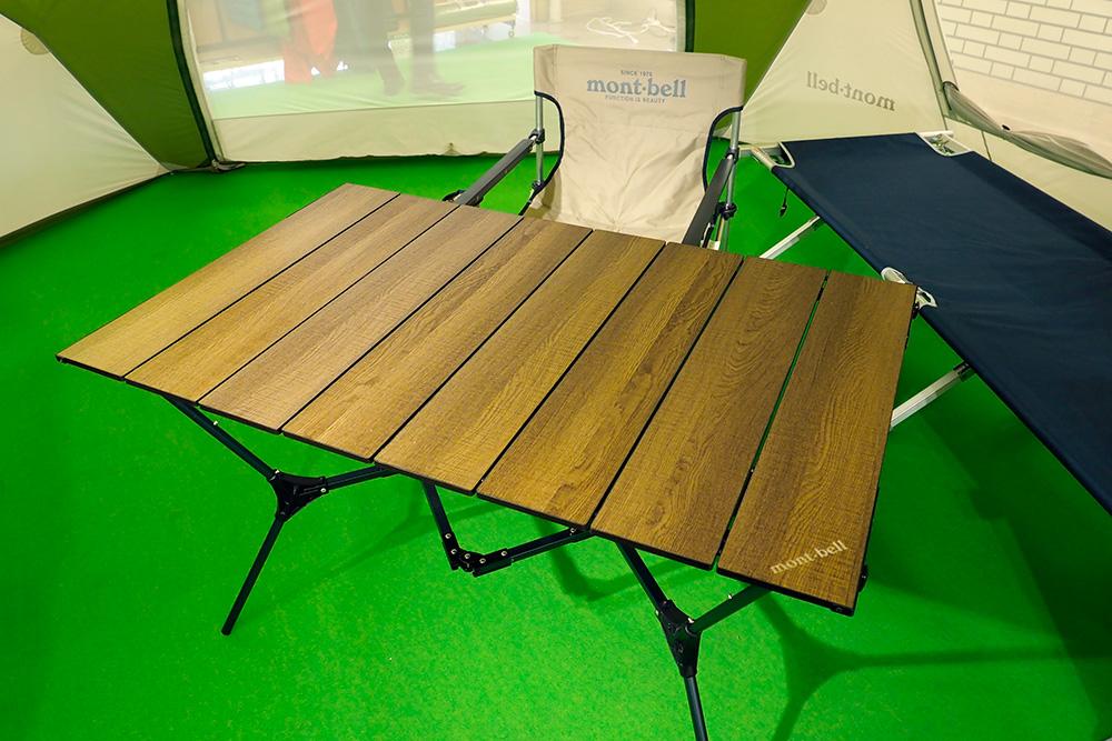 ワイド マルチ フォールディング テーブル