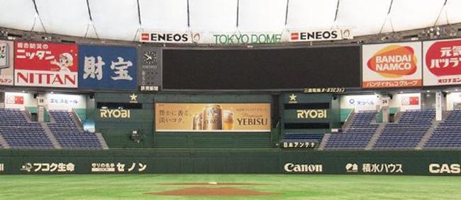 ホームラン 出 ドーム やすい 東京