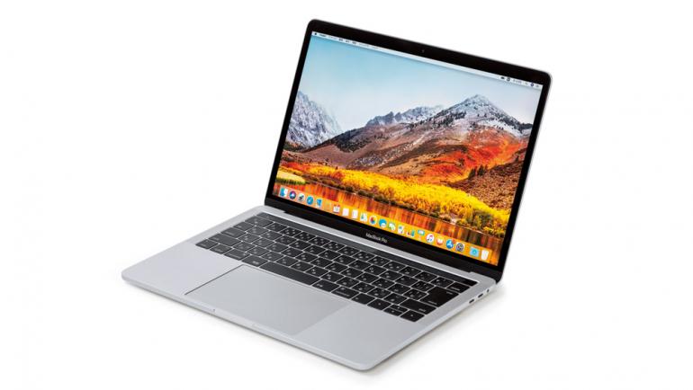 アップル『MacBook Pro 13インチ Touch Bar搭載モデル』