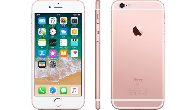 今利用中のiPhoneで、番号そのまま格安SIMに乗り換える方法