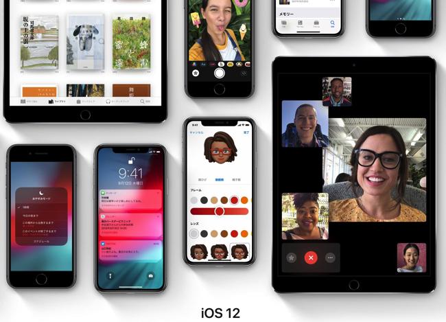 iPhoneで最新iOS 12へとアップデートする方法と注意点