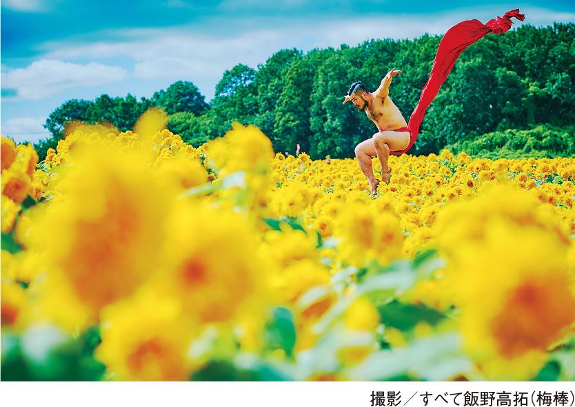 ☆ホモが気になった画像を貼るスレ☆ Part.35 [無断転載禁止]©bbspink.comYouTube動画>9本 ->画像>853枚